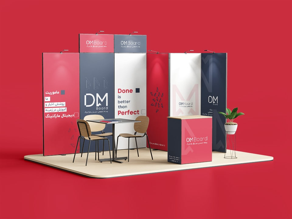 طراحی هویت بصری دی ام برد dm board