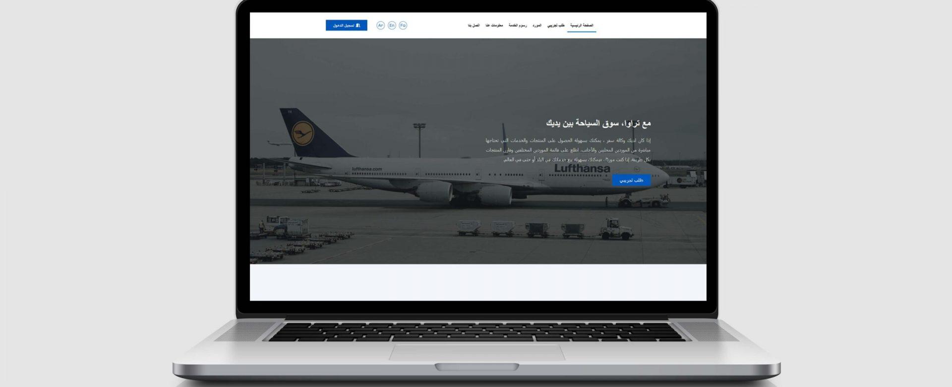 نمونه طراحی سایت توسط آژانس برندسازی ذن zen branding agency (12)