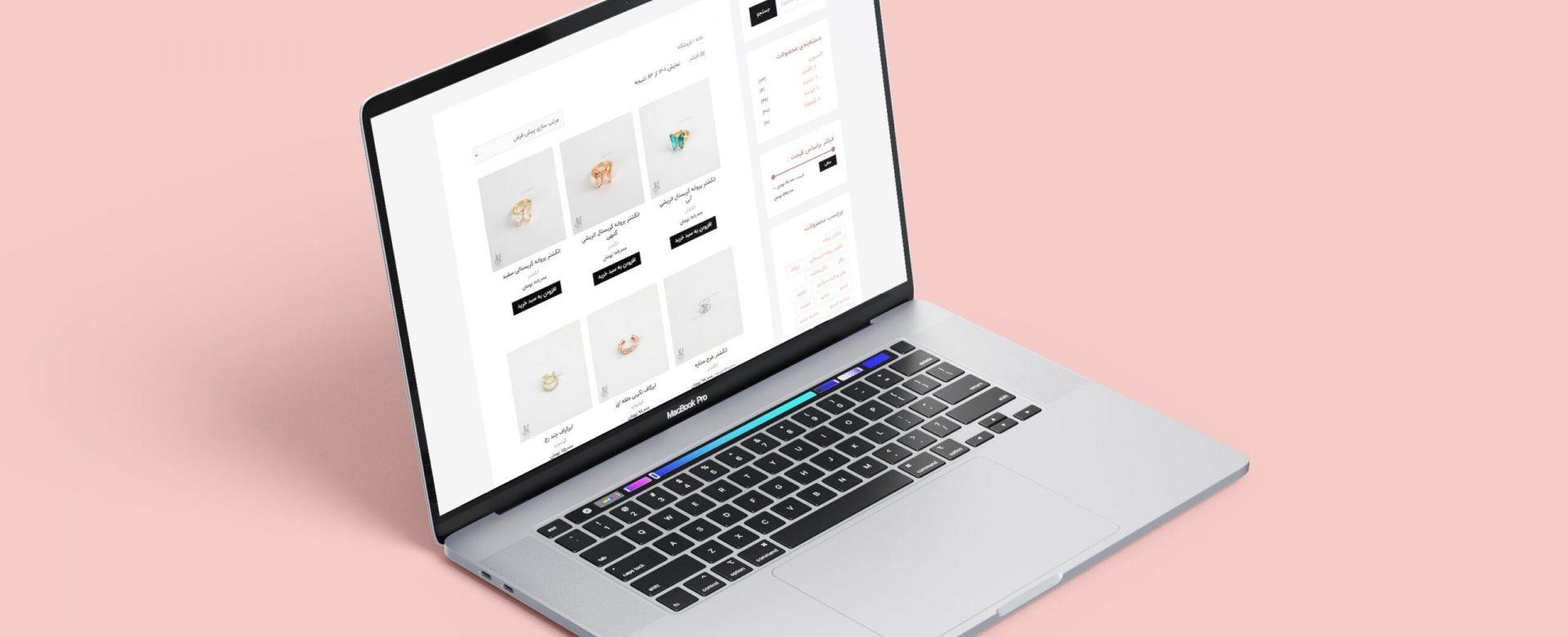 نمونه کار طراحی سایت سارمی zen branding agency sarmey web design ui design آژانس برند سازی ذن (6)-min
